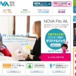 駅前留学NOVA