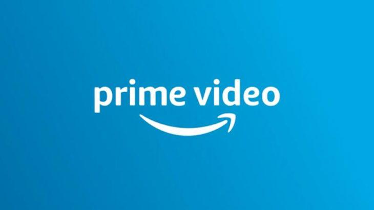 Amazonプライムビデオと17つの特典